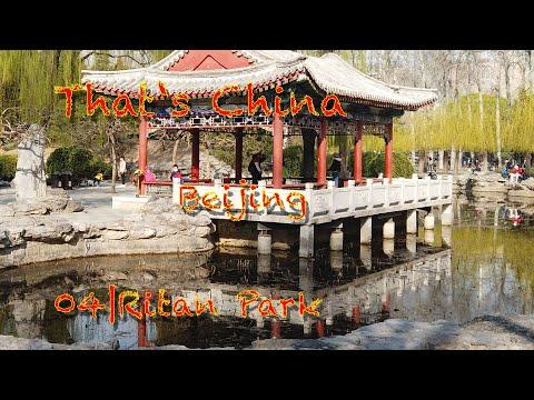 THAT'S CHINA - BEIJING 04 | RITAN PARK