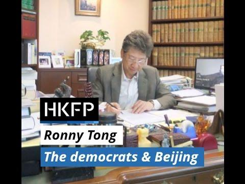 Ex-lawmaker Ronny Tong on the relationship between Hong Kong democrats & Beijing