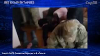 Сотрудник УФСБ пострадал при задержании автоподставщика