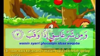 Download lagu Al Falaq MP3