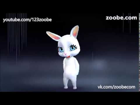 Zoobe Зайка Замечательное у нас лето