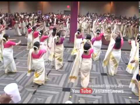 Kerala Hindus of North America (KHNA) Convention 2017 | America Ee Aazhcha 18 July 2017