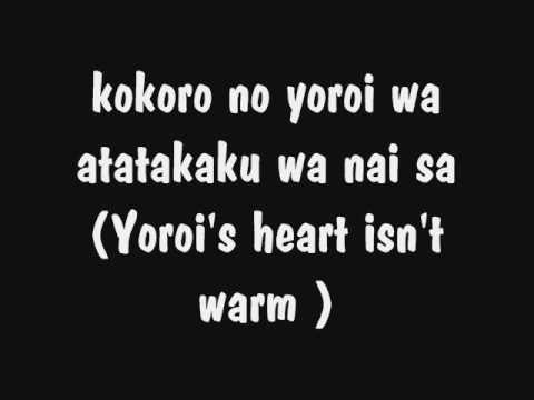 Ronin Warriors Soundtrack Gun Rou Hen - Star Dust Eyes with English & Japanese Subtitles