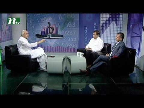Market Watch মার্কেট ওয়াচ | Episode 267 | Stock Market and Economy Update | Talk Show