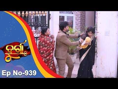 Durga | Full Ep 939 12th Dec 2017 | Odia Serial - TarangTV thumbnail
