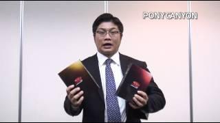 運命の最終章。『SP 革命篇』DVD&ブルーレイ8月26日発売!2007年11...