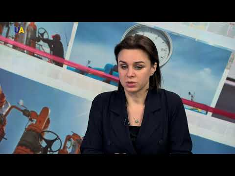 Сritical Issues for Ukraine's Energy Security