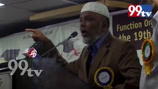 TEACHINGN LEARNING ACADEMY | CERTIFICATE DISTRIBUTION At URDU MASKAN |99tv