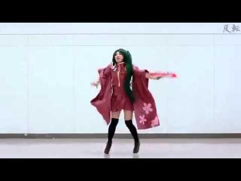 Senbonzakura dance