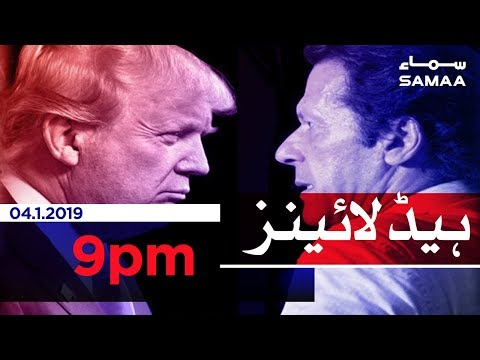 Samaa Headlines - 9PM - 04 January 2020