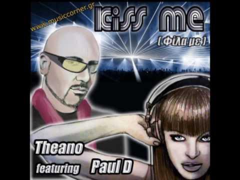 Θεανώ feat. Paul D - Φίλα με