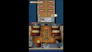 Inazuma Eleven 2 Blizzard [Conseguir a Karen Sowntown] (HD) Thumbnail