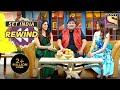 Team 'Junglee' In Kapil's Mohalla | The Kapil Sharma Show | SET India Rewind 2020