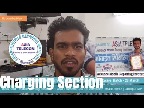 All Mobile Charging Section Input & output Supply explained by Asia Telecom Student- India No.1 ""
