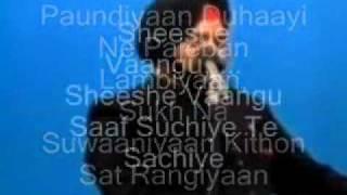 Balle Ni Punjab Diye Sher Baliye-Karaoke & Lyrics-Punjabi Folk
