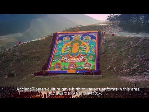 Gannan video series 3 -- Xiahe Thangka: Ancient craft becomes a...