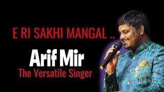 E RI SAKHI -ARIF MIR 2018 LIVE SHOWS