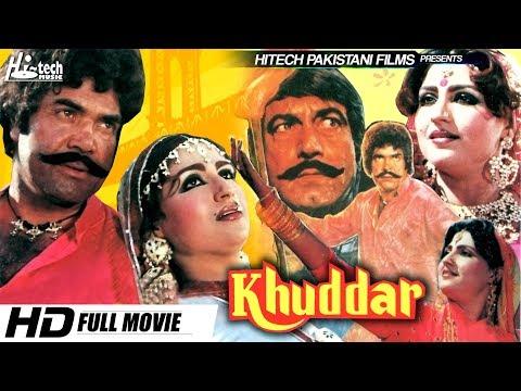 KHUDDAR (FULL MOVIE) - SULTAN RAHI, ANJUMAN & MUSTAFA QURESHI - OFFICIAL PAKISTANI MOVIE thumbnail