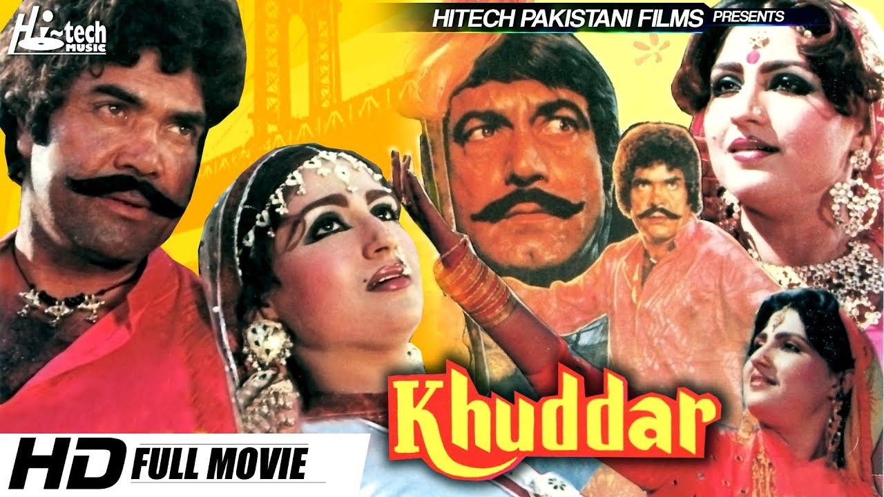 Khuddar Full Movie Sultan Rahi Anjuman Mustafa Qureshi Official Pakistani Movie
