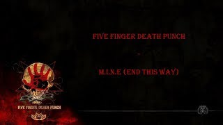 Five Finger Death Punch - M.I.N.E(end this way) Lyrics