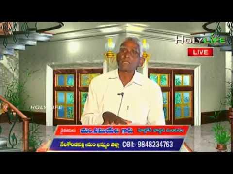 HOLYLIFE TELEVISION LIVE WITH BRO SAMUEL GARU NELLAKONADA PALLY KMM (19-3-2018)