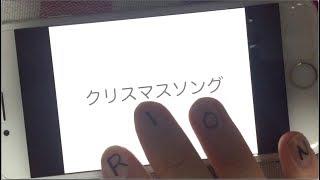 back number / クリスマスソング ドラマ「5→9~私に恋したお坊さん~」主題歌