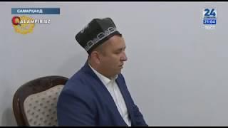 Qalampir.uz - Шавкат Мирзиёев Имом Бухорий мажмуасига борди