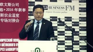видео Формирование приоритетных направлений инновационного развития отраслей экономики