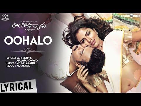 Dongodochadu Songs | Oohalo Song with...