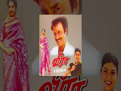 Rajinikanth's Veera Tamil Full Movie