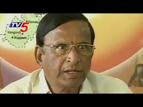 Gali Muddu Krishnama Naidu Counter Attack To Jagan : TV5 News