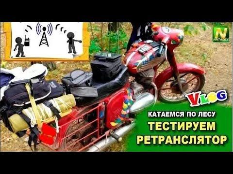 Топ-20 социальных сетей Украины - Рекламист