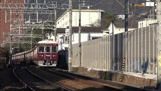 【阪急電鉄】7000系7016F%特急梅田行@御影〜岡本('15/12)