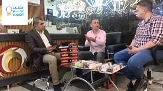 بث مباشر مع استاذ احمد المغربل شركه اوشين جابان ochean Japan