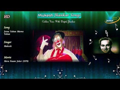 Jeena Yahan Marna Yahan   HQ (((Jhankar)))   Mera Naam Joker 1970   Mukesh   Raj Kapoor   HD