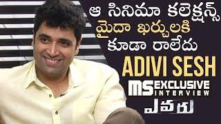 Actor Adivi Sesh Exclusive Interview About Evaru Movie | Manastars