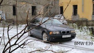 BMW E39/ Найти и купить мечту! Впечатления и рассказ по сути.(http://alltime.ru/y/102 Магазин оригинальных часов и украшений! Промо код: 2016. Выезд..., 2015-11-27T13:54:14.000Z)