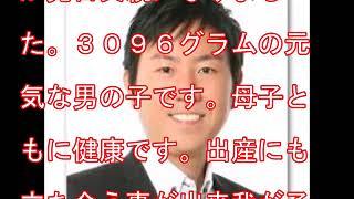 お笑いコンビ「チュートリアル」の福田充徳(42)に第1子となる男児...