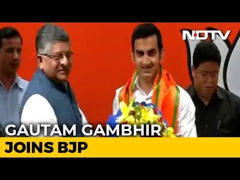 "Ex-Cricketer Gautam Gambhir Joins BJP, Says ""Influenced By PM's Vision"""
