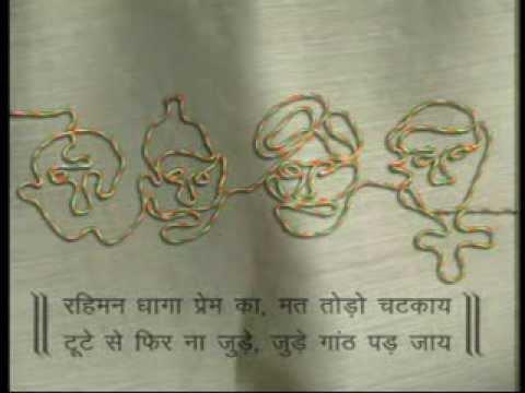 Rahiman Dhaga   Nationality