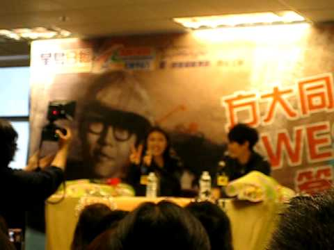 Khail Fong 方大同 and Fiona Sit 薛凱琪- SF Autograph Session: Fan Question #1 - 04/16/10