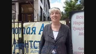 Ольга Григорьевна продавала дом через агенство недвижимости ЗОЛОТАЯ АРКА.(, 2016-06-11T11:03:38.000Z)