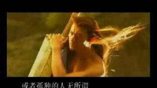神雕俠侶MV‧傷心太平洋