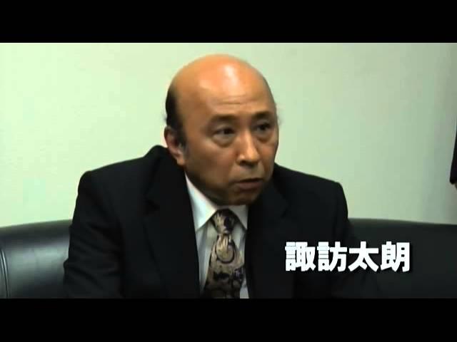 強面俳優小沢仁志が躍動!映画『日本やくざ抗争史 関東城北戦争』予告編