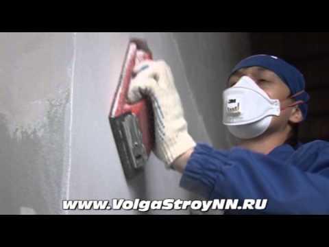 видео: Шпаклевание стен своими руками. Как шпатлевать стены. ЕК к500, tg-40.