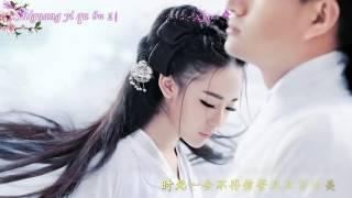 [Vietsub] Luyến Nhân Tâm - 恋人心 - Hoa Thiên Cốt