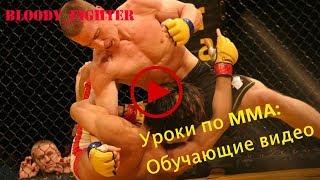 Тренировка по ММА, отрабатываем приемы MMA с/к Мангуст