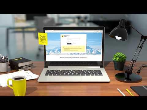райфазенк банк онлайн рбо взять кредит онлайн 20 лет