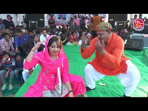 आंगली क थूक लगया झंडू ने डांस में ,Hit Dance Gori Rani & Jhandu ,Dance 2018 ,MGN MUSIC