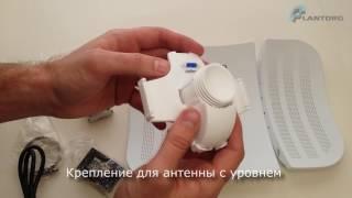 Ubiquiti LiteBeam M5 23 - розпакування і складання